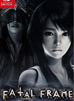 Fatal Frame Switch redeem code free download